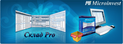 Logo_Page_ProductPic_ScladPro