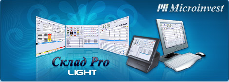 Logo_Page_ProductPic_ScladProLight