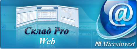 Logo_Page_ProductPic_ScladProWeb